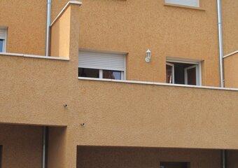 Location Maison 3 pièces 80m² Auberives-sur-Varèze (38550) - photo