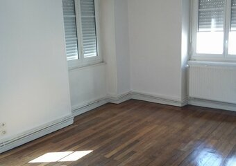Location Appartement 2 pièces 62m² Vienne (38200) - photo