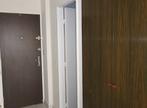 Vente Appartement 1 pièce 35m² METZ - Photo 9