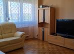 Renting Apartment 2 rooms 45m² Metz (57050) - Photo 1