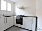 Vente Appartement 3 pièces 48m² Thionville - Photo 1