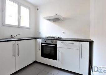 Vente Appartement 3 pièces 48m² Thionville - photo