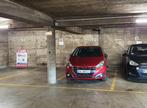 Location Garage 20m² Metz (57000) - Photo 2