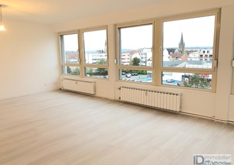 Sale Apartment 5 rooms 98m² Metz - Photo 1
