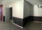 Vente Appartement 3 pièces 66m² Seremange erzange - Photo 1