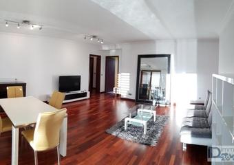 Location Appartement 4 pièces 108m² Luxembourg (L-2090) - photo
