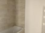 Vente Appartement 4 pièces 81m² METZ - Photo 10