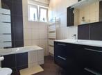 Sale House 7 rooms 180m² HAGONDANGE - Photo 8
