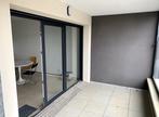 Vente Appartement 1 pièce 30m² METZ - Photo 1