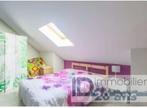 Sale Apartment 4 rooms 55m² Hagondange - Photo 5