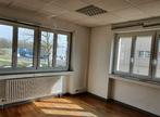 Renting Office 5 rooms 123m² Metz (57070) - Photo 3
