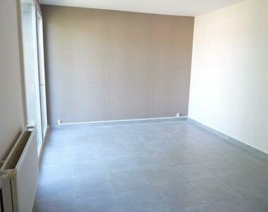 Renting Apartment 5 rooms 82m² Rombas (57120) - photo