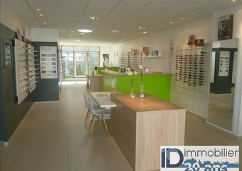 Location Fonds de commerce 106m² Porcelette (57890) - photo