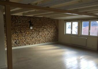 Vente Immeuble Metz (57000) - Photo 1