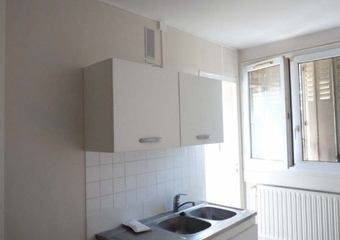 Renting Apartment 4 rooms 69m² Rombas (57120) - Photo 1