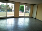 Location Appartement 3 pièces 82m² Metz (57070) - Photo 1