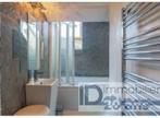 Sale Apartment 4 rooms 55m² Hagondange - Photo 4