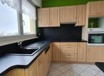 Sale Apartment 4 rooms 84m² Metz - Photo 2