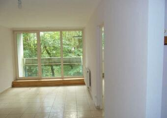 Vente Appartement 4 pièces 75m² Mont-Saint-Martin (54350) - photo