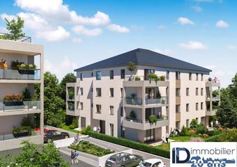 Sale Apartment 2 rooms 42m² METZ - Photo 1