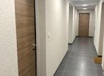 Vente Appartement 3 pièces 67m² METZ - Photo 5