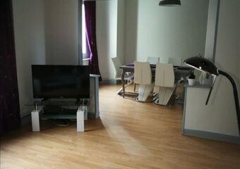 Renting Apartment 2 rooms 64m² Saint-Julien-lès-Metz (57070) - Photo 1