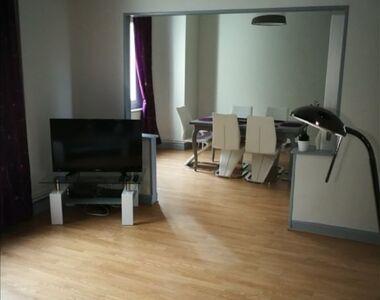 Renting Apartment 2 rooms 64m² Saint-Julien-lès-Metz (57070) - photo