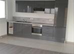 Location Appartement 3 pièces 65m² Metz (57000) - Photo 2