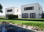Vente Maison 5 pièces 140m² TALANGE - Photo 5