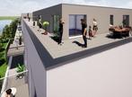 Vente Appartement 4 pièces 120m² TALANGE - Photo 2