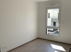 Sale Apartment 3 rooms 67m² METZ - Photo 6