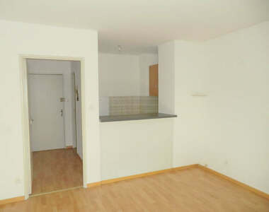 Location Appartement 1 pièce 20m² Metz (57000) - photo