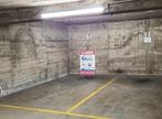 Location Garage 20m² Metz (57000) - Photo 3