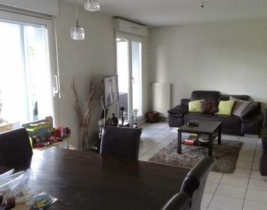 Location Appartement 4 pièces 80m² Metz (57070) - photo