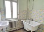Vente Appartement 3 pièces 81m² METZ - Photo 7