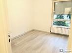 Sale Apartment 5 rooms 98m² Metz - Photo 5