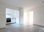 Vente Appartement 3 pièces 48m² Thionville - Photo 2