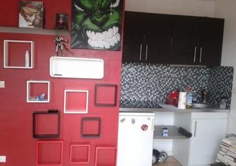 Renting Apartment 1 room 26m² Metz (57000) - Photo 1