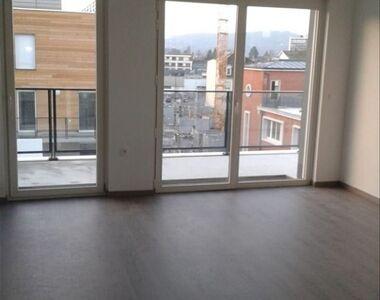 Location Appartement 3 pièces 65m² Metz (57000) - photo