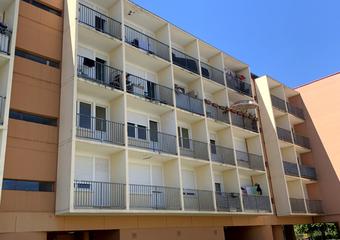 Vente Appartement 6 pièces 80m² YUTZ - Photo 1
