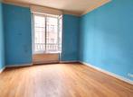 Vente Appartement 3 pièces 81m² METZ - Photo 2