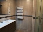 Sale Apartment 2 rooms 45m² METZ - Photo 4