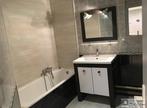 Vente Appartement 3 pièces 66m² Seremange erzange - Photo 3