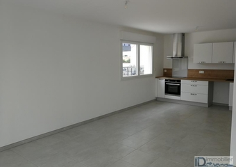 Location Appartement 2 pièces 49m² Talange (57525) - Photo 1