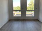 Vente Maison 4 pièces 80m² METZ - Photo 9