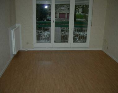 Location Appartement 3 pièces 83m² Metz (57070) - photo