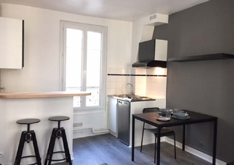 Location Appartement 1 pièce 21m² Paris 18 (75018) - Photo 1