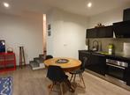 Sale Apartment 2 rooms 45m² METZ - Photo 5