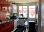 Vente Appartement 6 pièces 85m² YUTZ - Photo 3