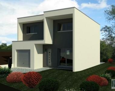 Vente Maison 5 pièces 102m² Pommerieux - photo